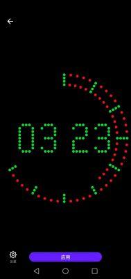 一款酷炫的桌面时钟壁纸软件-时钟壁纸v1.2_