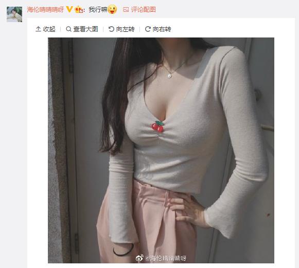 微博第5期美胸大赛大饱眼福
