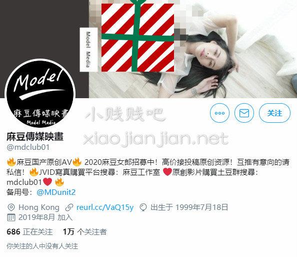 国产的崛起:台湾麻豆传媒印画自制福利系列
