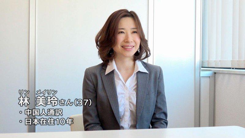 林美玲:中国籍的日本女演员及直播地址