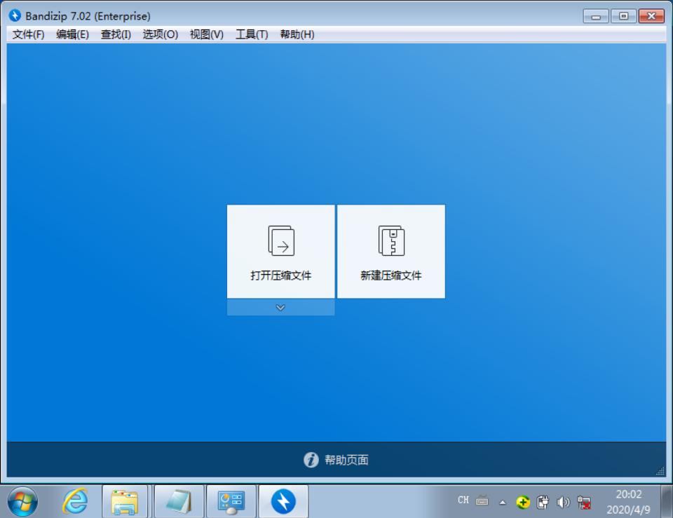 turbo vpn v2 8.0 破解 会员 版