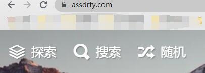 assdrty