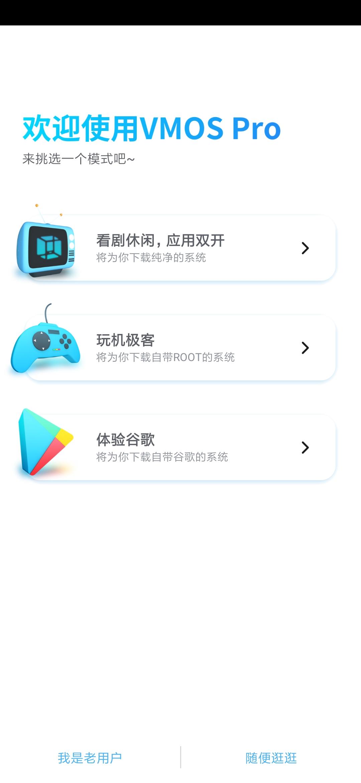 安卓虚拟大师,自定义安卓版本镜像最新全新功能版本~