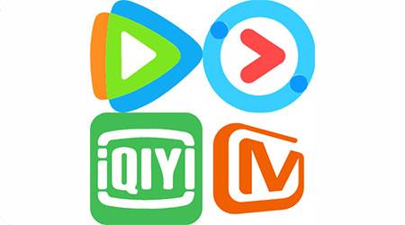 视频会员限时促销:腾讯视频/爱奇艺/优酷/芒果/微博/DDT
