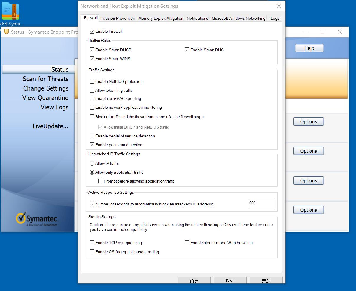 诺顿杀毒企业版 Symantec Endpoint Protection14.3.3384.1000 (x64及x86)-PK技术网