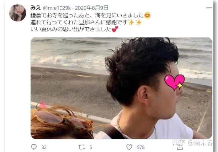 日本网红夫妻被抓,自制x视频非法捞金2000万,主角是老婆和别人