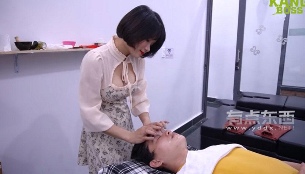 越南地区良知美发店,近距看球赛只需85块