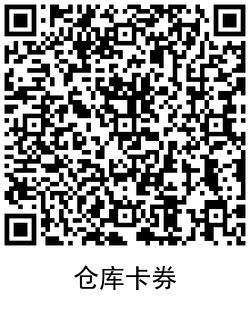 腾讯游戏《小森生活》幸运用户领5元红包-PK技术网