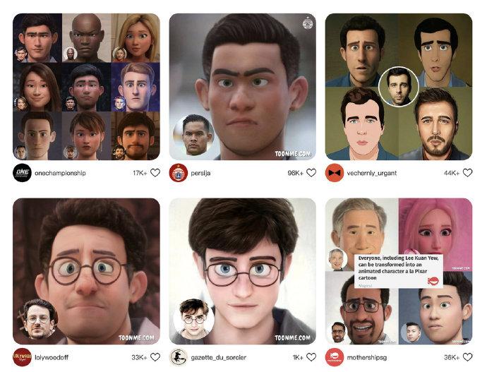ToonMe制作真人照片的动画头像
