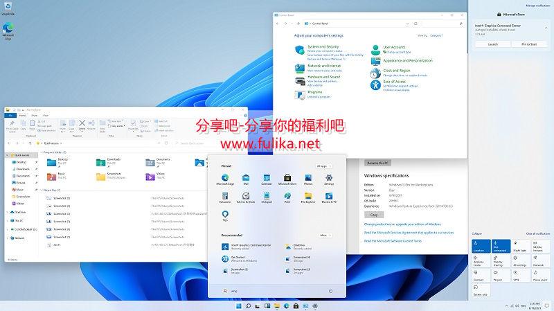 Windows 11安装镜像文件,附破解方式