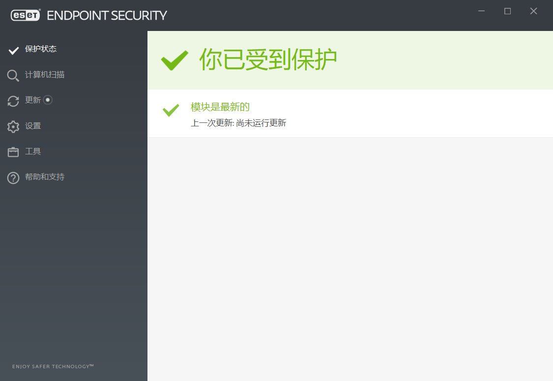 ESET Endpoint Security 中文64位 (8.0.2039.0)-PK技术网