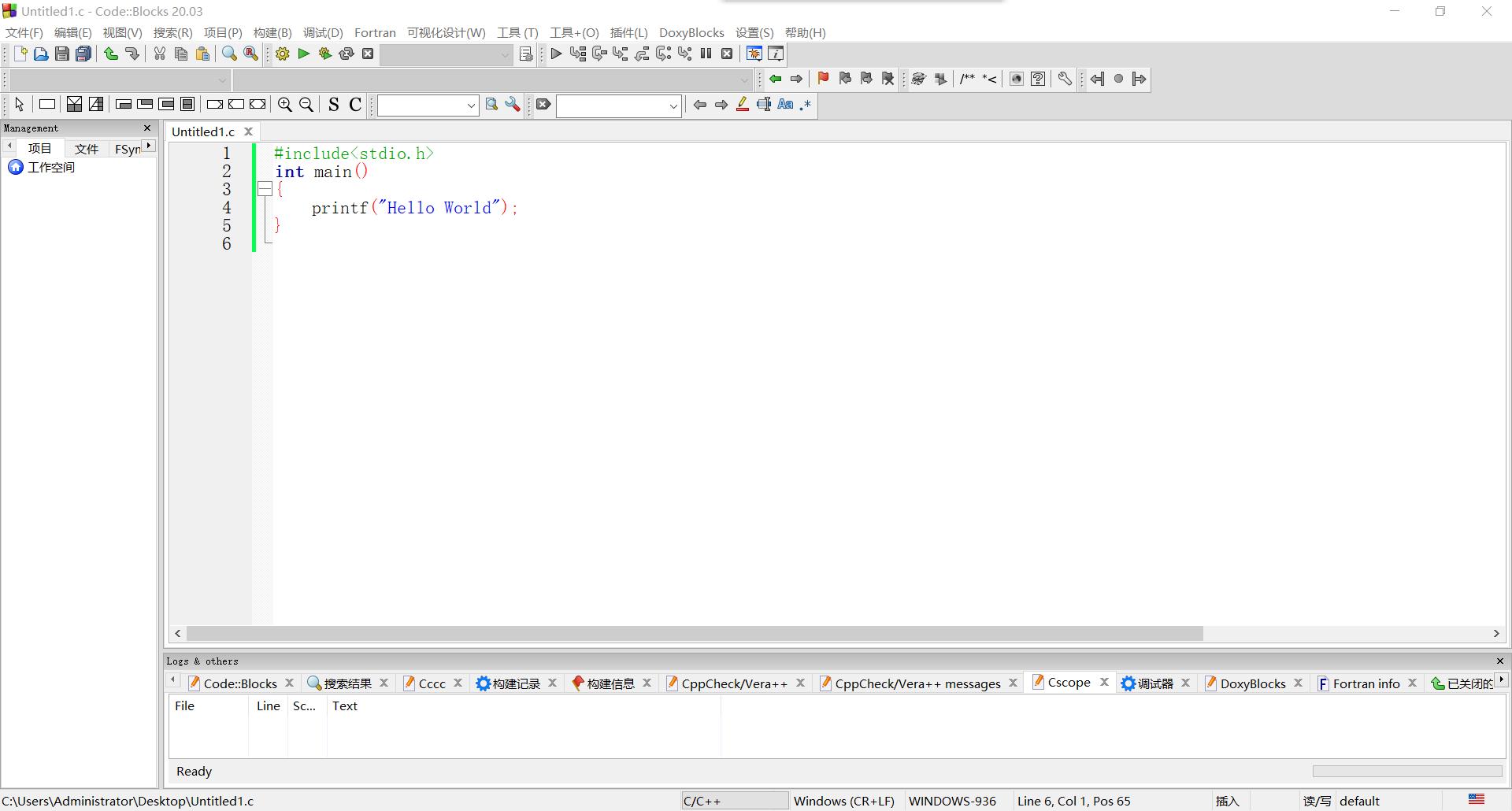 Codeblocks代码编辑器中文版v20.03(C/Cks/Fortran)