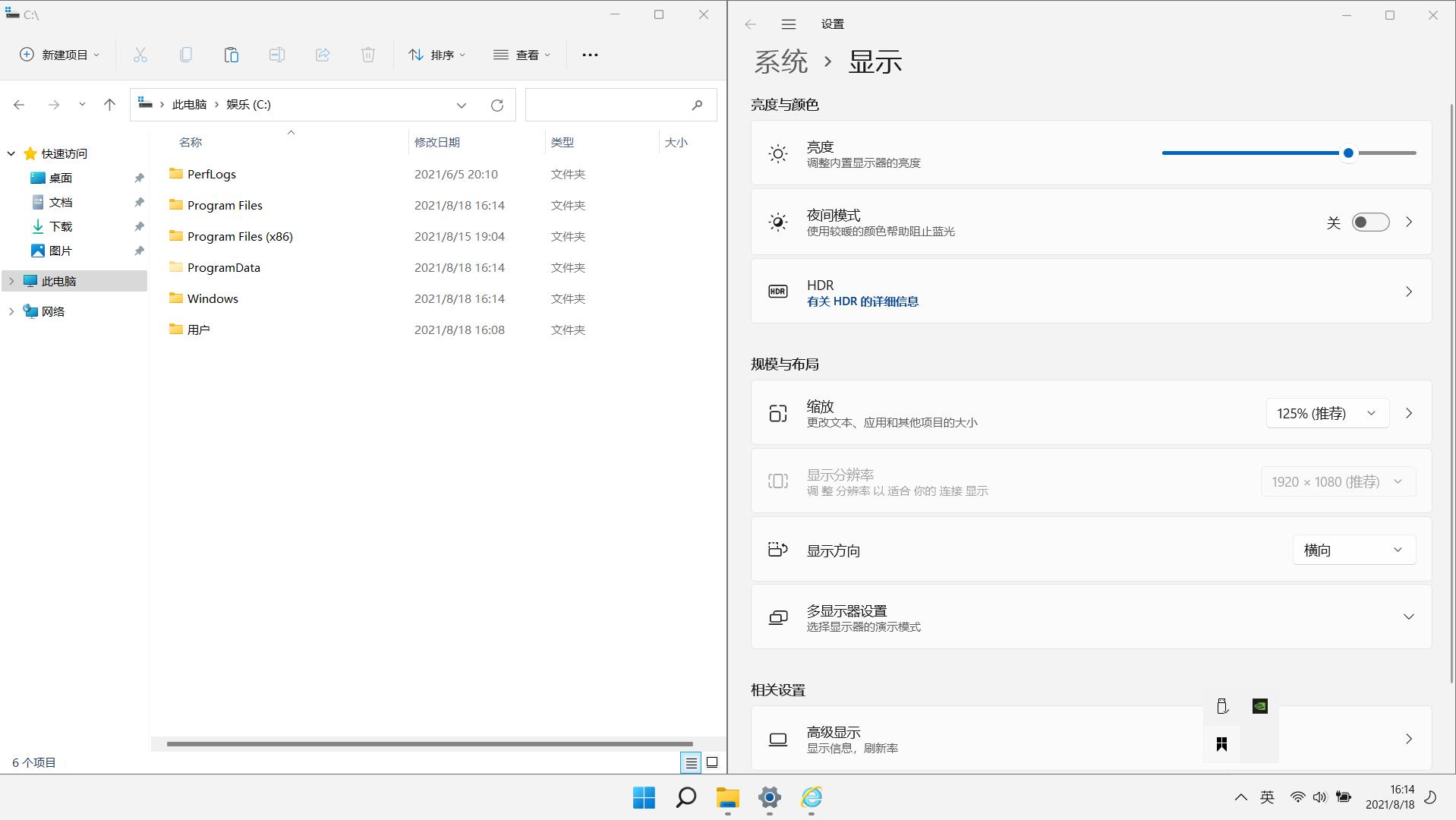 不忘初心Windows11精简版(22000.132)-PK技术网