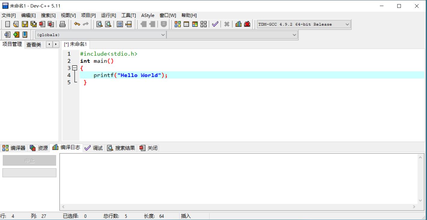 Dev–C++ 轻量级 C/C++ 集成开发环境-PK技术网