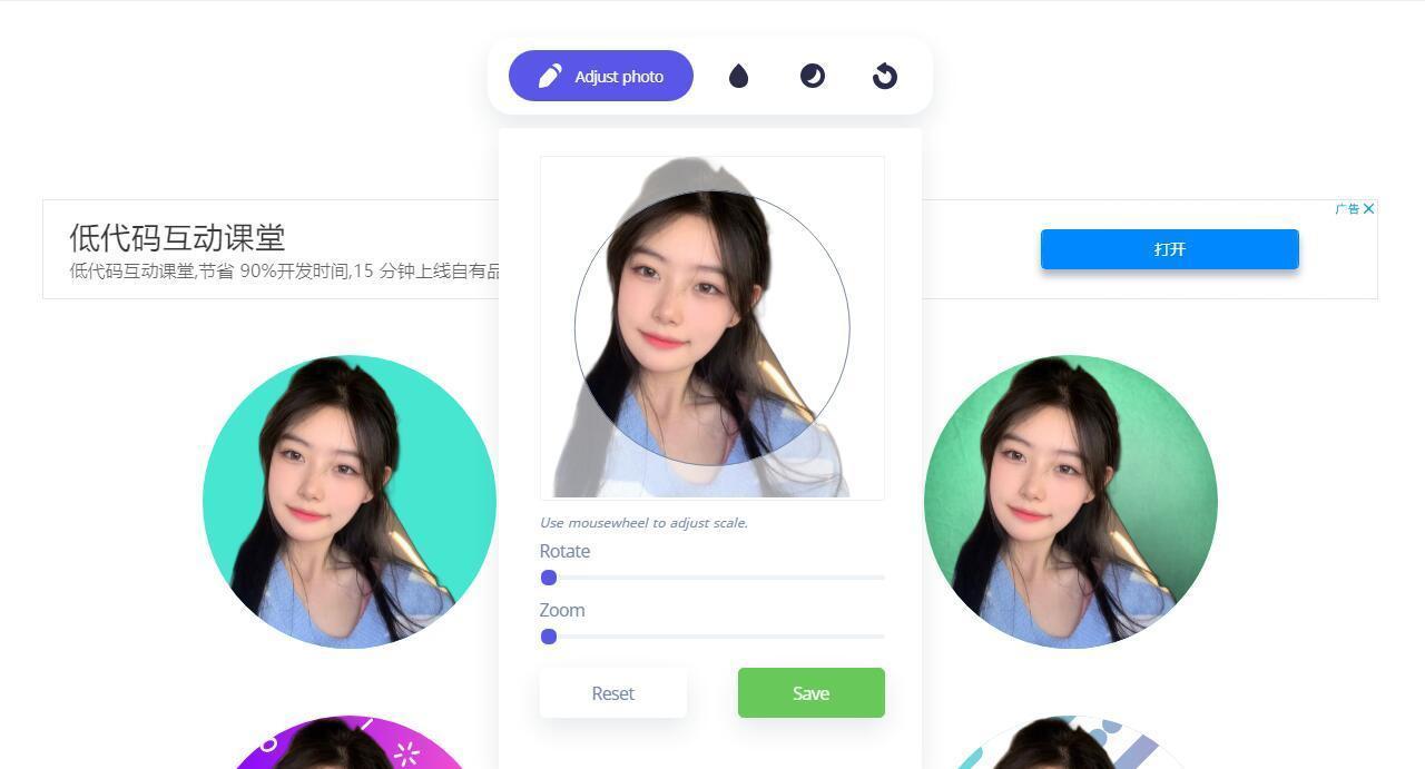 Profile Pic Maker 免费的头像在线工具-PK技术网