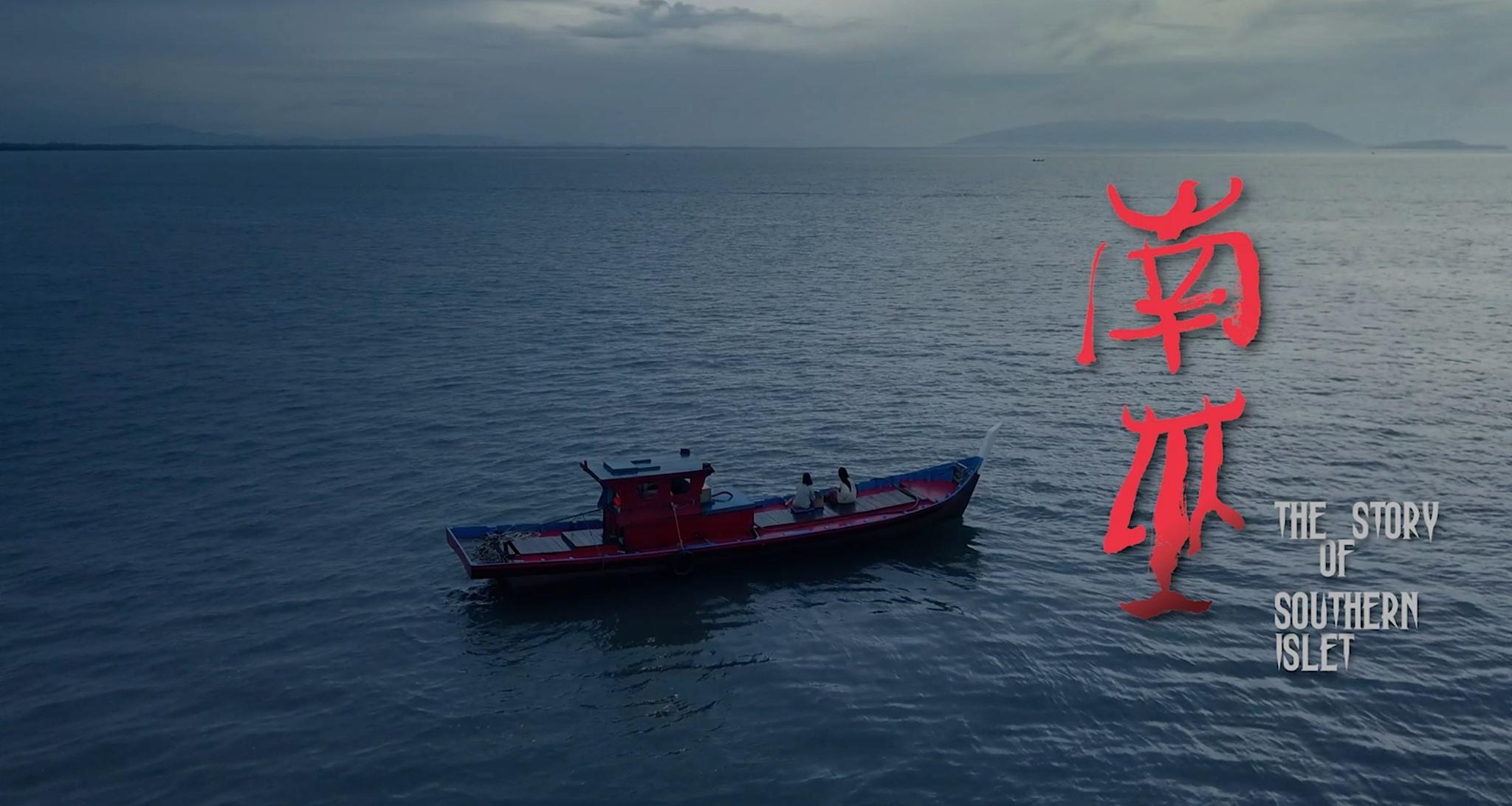 二零二一年亚洲地区四大恐怖电影:《南巫》《灵媒》《哭悲》《咒》