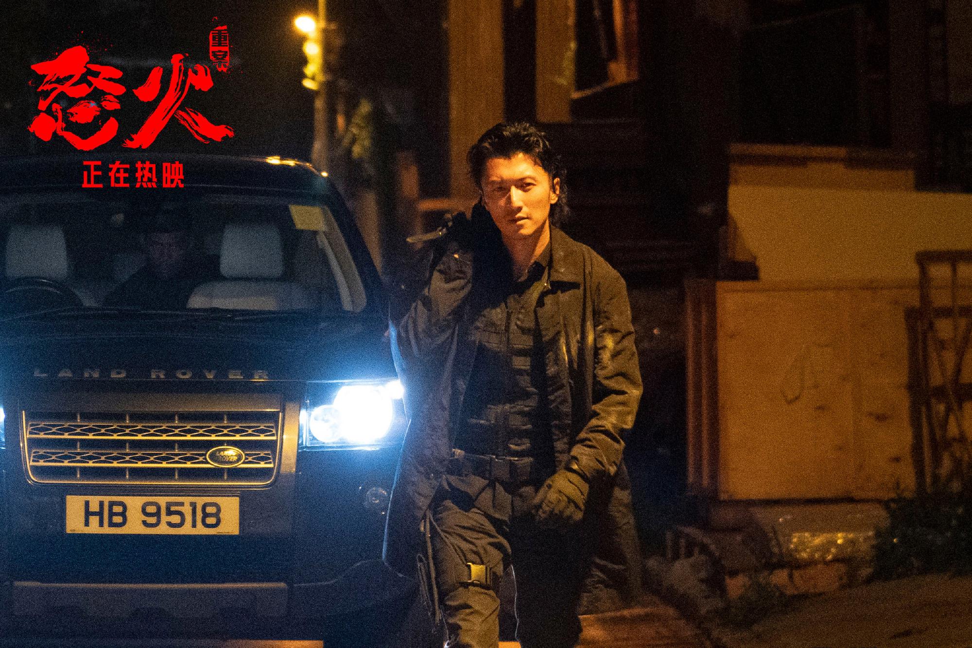 陈木胜电影导演遺作《怒气·要案》資源出了