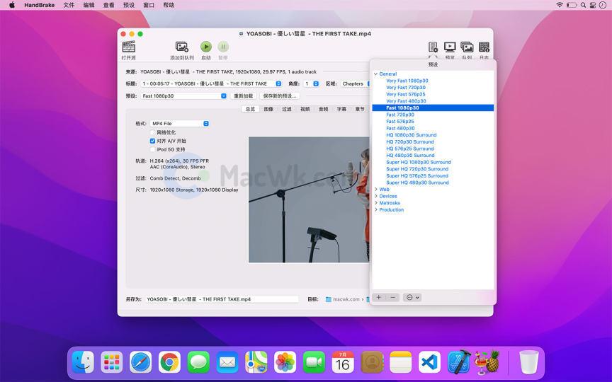 HandBrake一款开源系统的视頻格式转换压缩